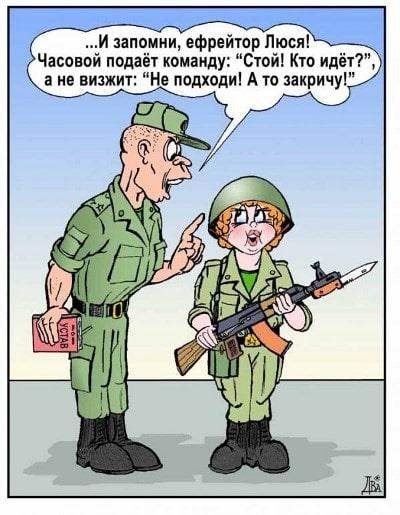 день войск связи поздравления прикольные