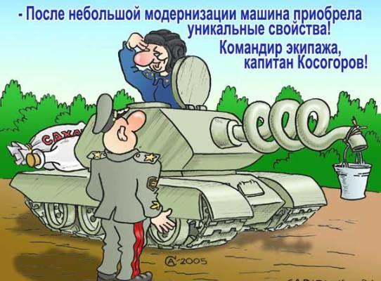 Прикольные картинки с Днем танкиста