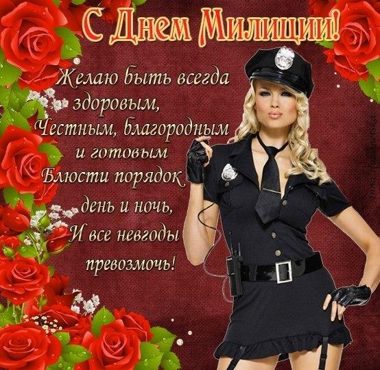 женщина офицер