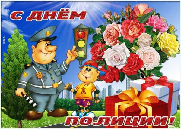 ребенок и полицейский гаишник