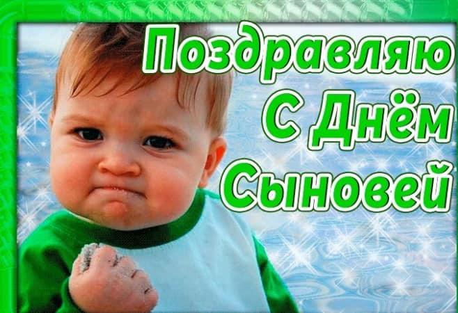 pozdravleniya-mame-s-dnem-sinovej-otkritka foto 19