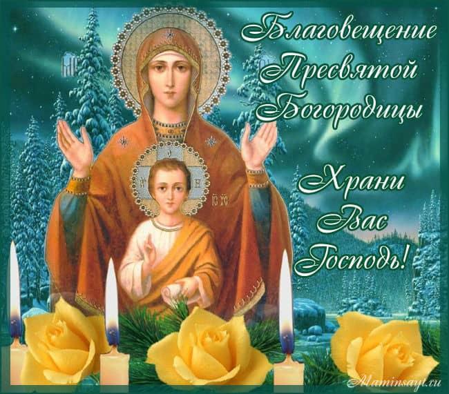 7 апреля благовещение поздравления в стихах красивые