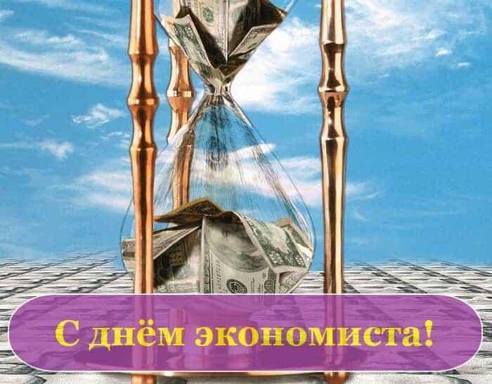 картинки про деньги