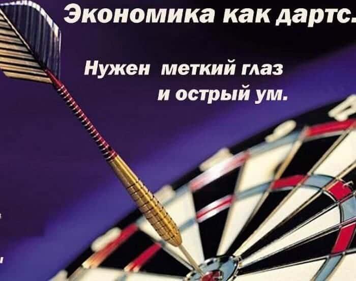 открытки ко дню экономики россии