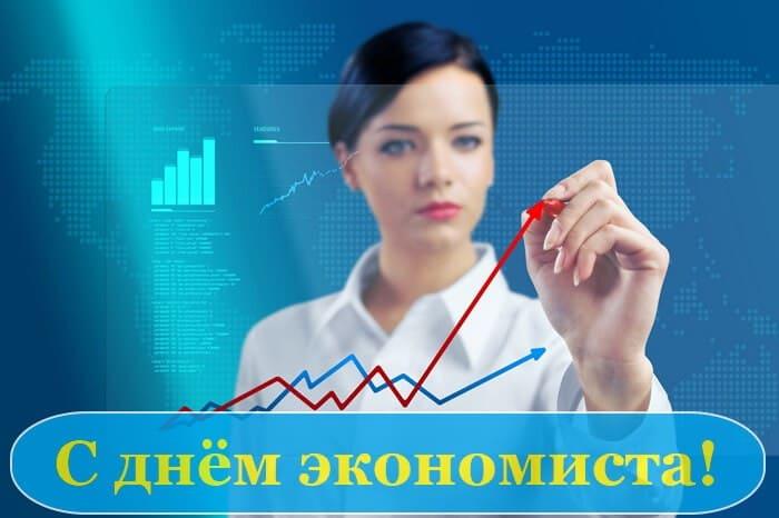 картинки про финансовый кризис