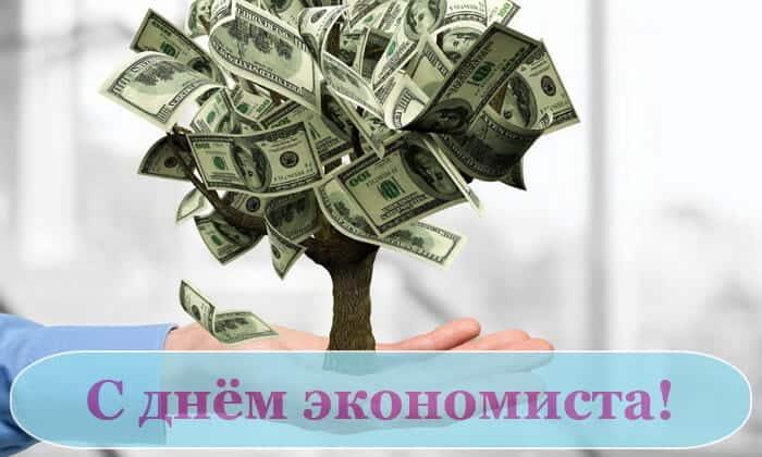 денежное дерево приколы