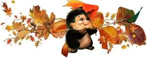 Длинные стихи про осень для учеников