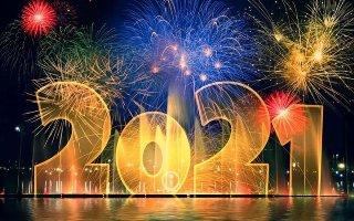 Самые лучшие и новые поздравления с Новым годом быка в стихах