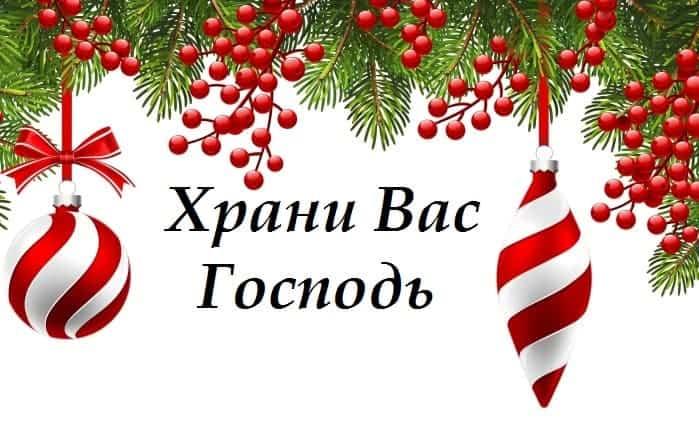 28 ноября начало Рождественского поста