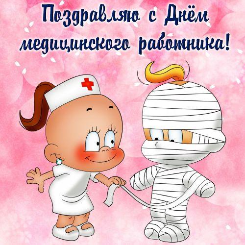 Прикольный сценарий праздника дня медицинского работника с играми и конкурсами