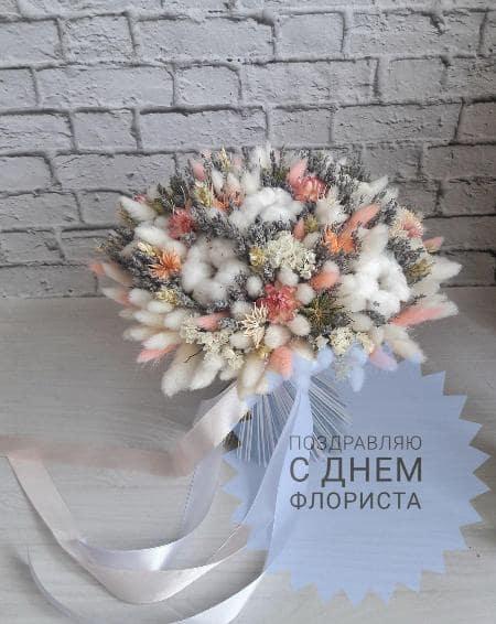 Прикольные картинки с Днем флориста