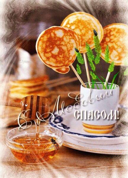 Красивая картинка с оладьями и медом