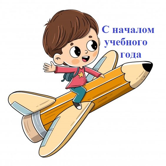 стих на 1 сентября первокласснику для девочки на линейку короткие