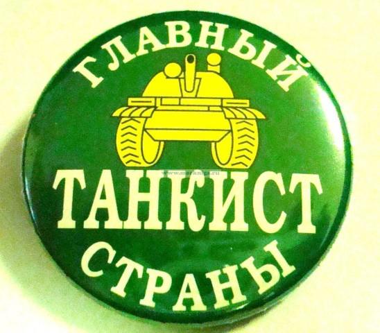 открытки с днем танкиста гиф прикольные