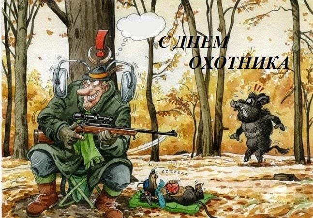 картинки про охотников в лесу на медведя