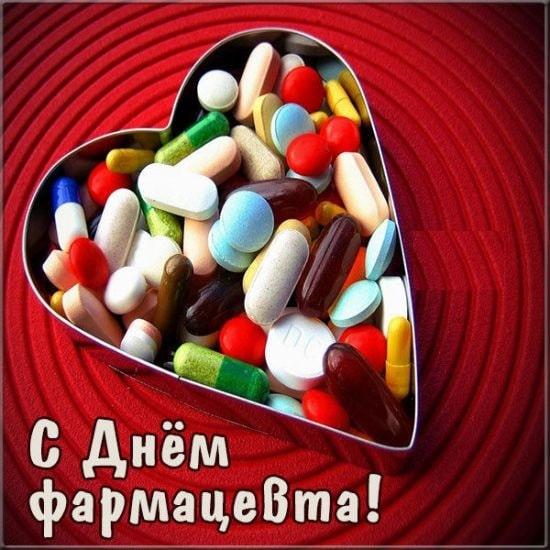 день фармацевта России - картинки, открытки, гиф, поздравления, 15 октября, красивые картинки, прикольные открытки, поздравления в стихах, в прозе, своими словами