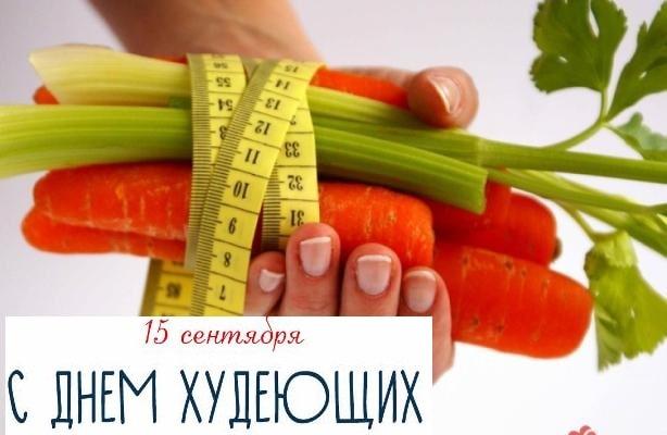 красивые картинки про овощи и сельдерей для похудения