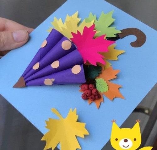 как сделать зонт из цветной бумаги