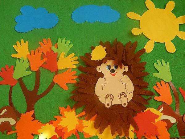 ежик в осеннем лесу - интересная аппликация для детей детского сада