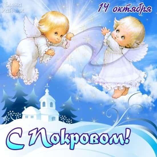 картинка для детей про покров пресвятой богородицы - православная школа