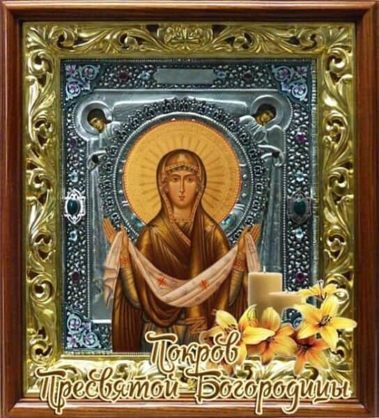 икона покрова богородицы - картинка